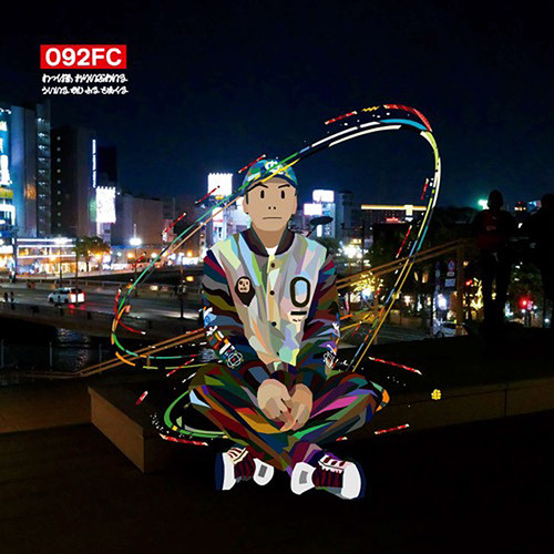 【残りわずか/CD】092FC (Wapper x Olive Oil) - Wheel Come Full Circle
