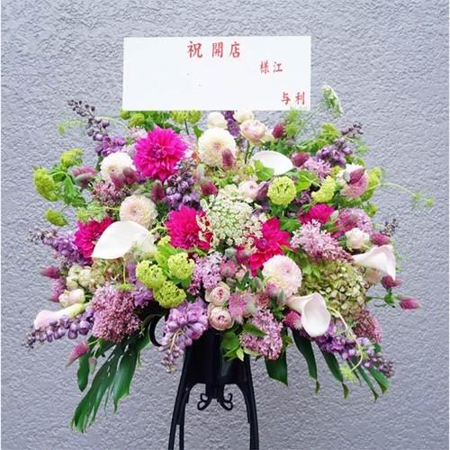 スタンドお祝い花 ピンク系 L