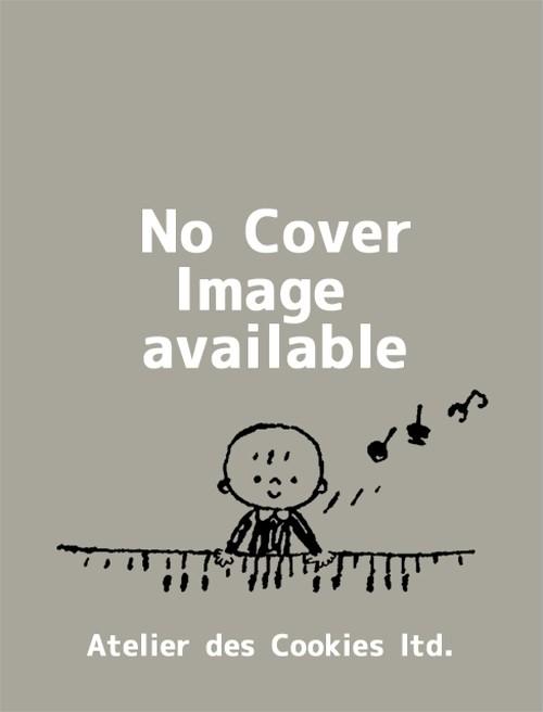 ヒンデミット:画家マティス(オペラ全曲) schott全集版 第1・2場 / フルスコア