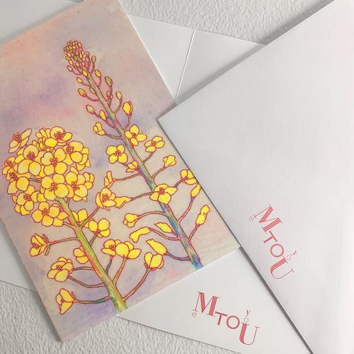 NANOHANA 二つ折りグリーティングカード(封筒付き)