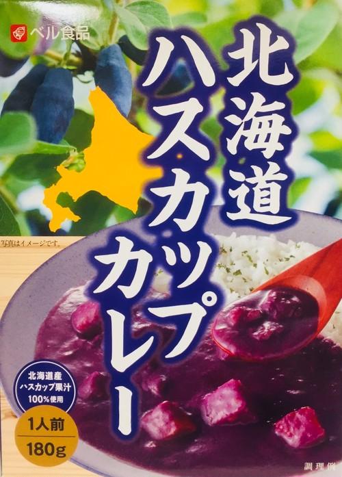 北海道ハスカップカレー