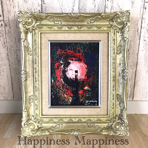 Happiness Mappiness 【その言葉は】