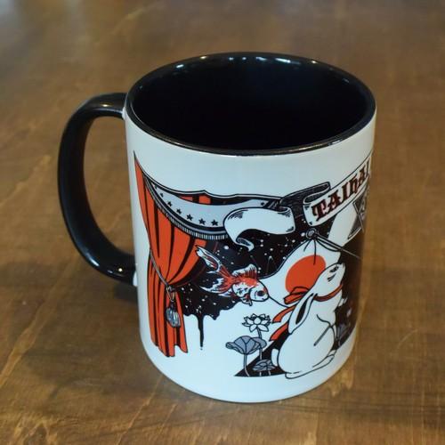 マグカップ(B級品)