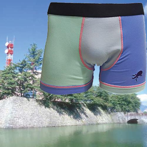 iLachica(イラチカ)笏谷ブルー~Shakudani Blue メンズボクサーパンツ