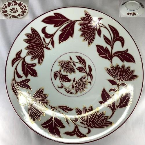 京華一尺大皿W6919