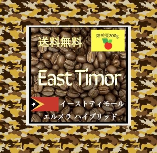 【送料無料】イーストティモール エルメラ 200g(コーヒー豆)