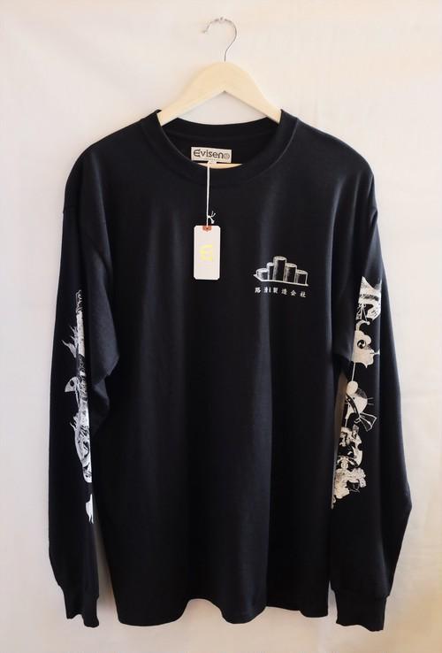 EVISEN ESSENCE LS TEE BLACK L ロング Tシャツ エビセン