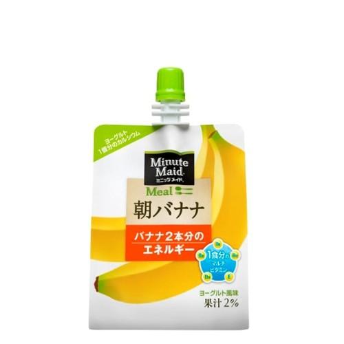 [メーカー直送]【3ケースセット】ミニッツメイド朝バナナ 180gパウチ(6本入) [送料無料]