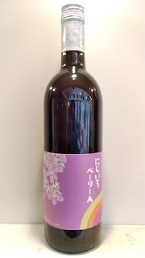 アルプスワイン にじいろ マスカットベリーA 750ml