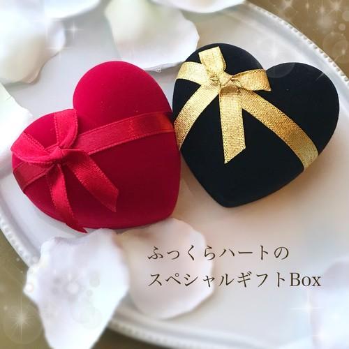 ♡ふっくらハートのスペシャルギフトBox♡選べるメッセージカード付き