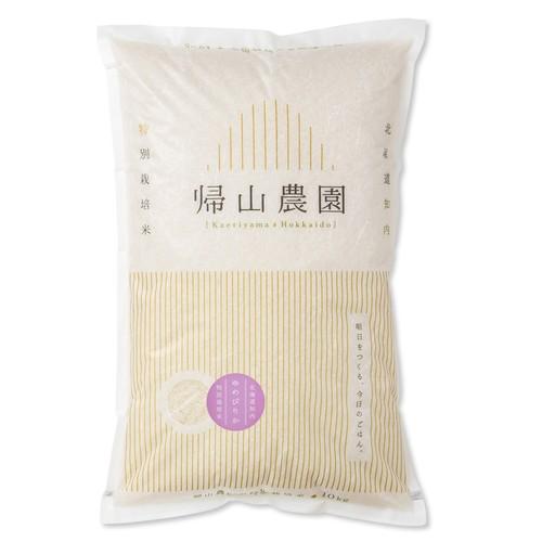 特別栽培米 ゆめぴりか 10kg  2017年産新米