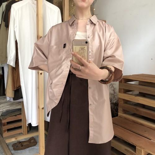 Pink-beige big shirt