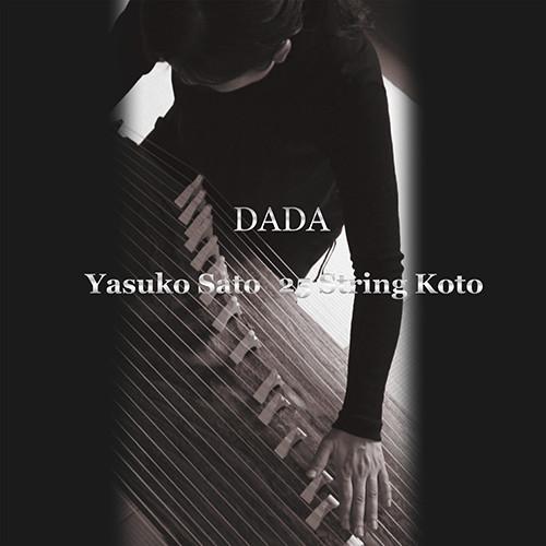 沱沱 / DADA   Yasuko Sato 25 String Koto