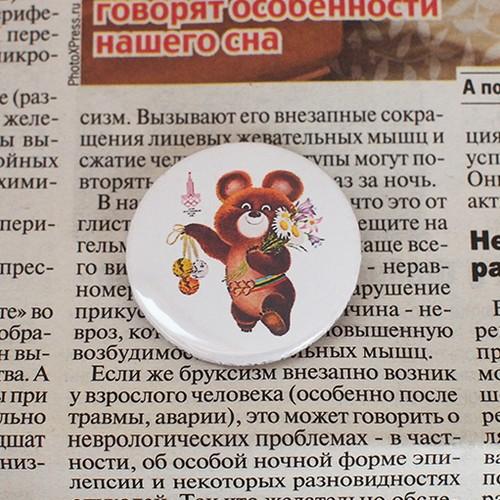 【ロシア】 こぐまのミーシャ (ヴィンテージ)缶バッチ (メダルとお花)