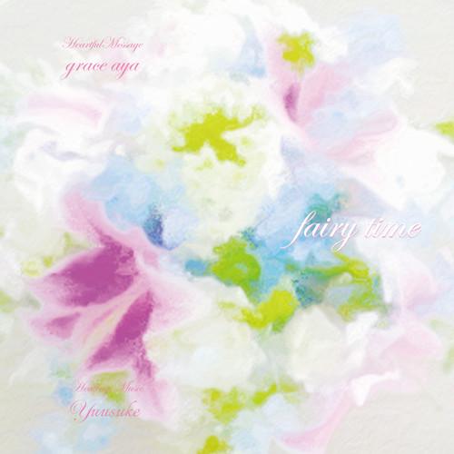CDアルバム「fairy time」/ヒーリングミュージック