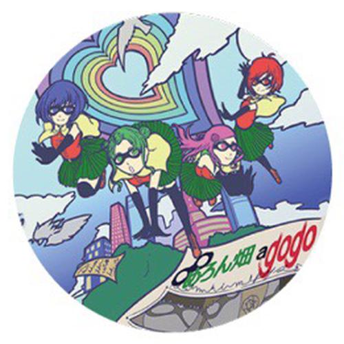缶バッジ (めろん畑 a go go 青)