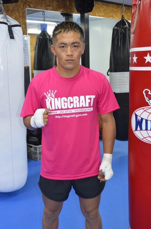 KINGCRAFT ドライTシャツ ピンク