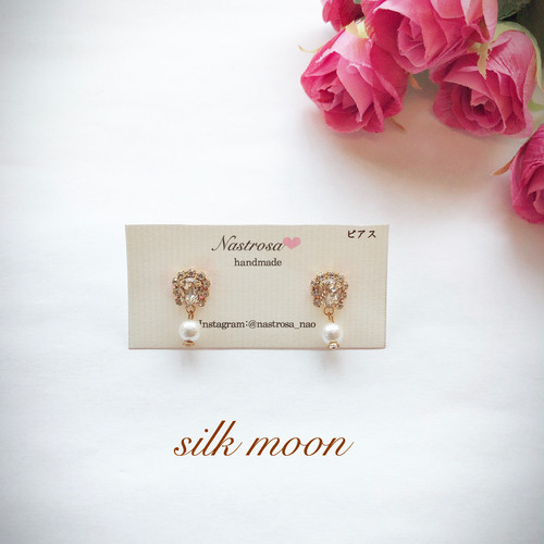 stella pearl♡moon silk