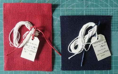 伝統の津軽こぎん刺し専用・麻&糸2種類お試しパック