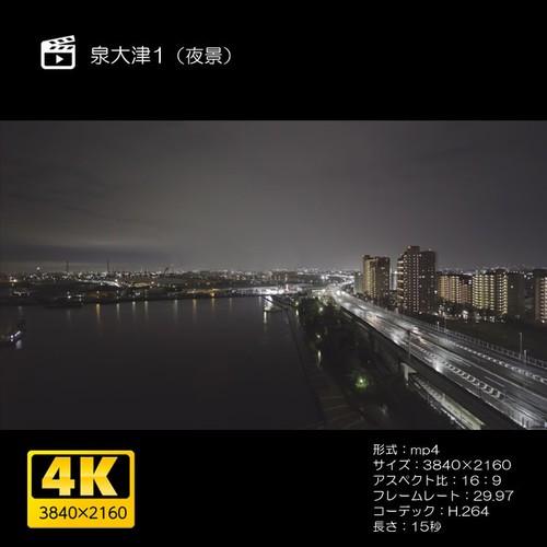 泉大津1(夜景)
