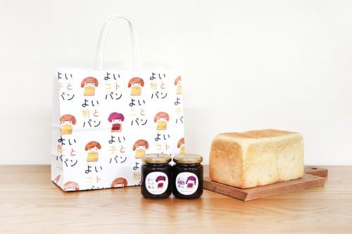 よいことパン 2斤/よいつぶあん 2個 (別途送料一律1,500円)