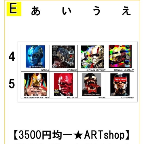 【正規輸入品】  marvel マーベル keetatat アートボード