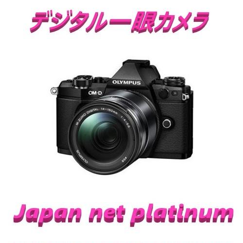 OLYMPUS デジタル一眼カメラ在庫残りわずか 新品未使用 激安