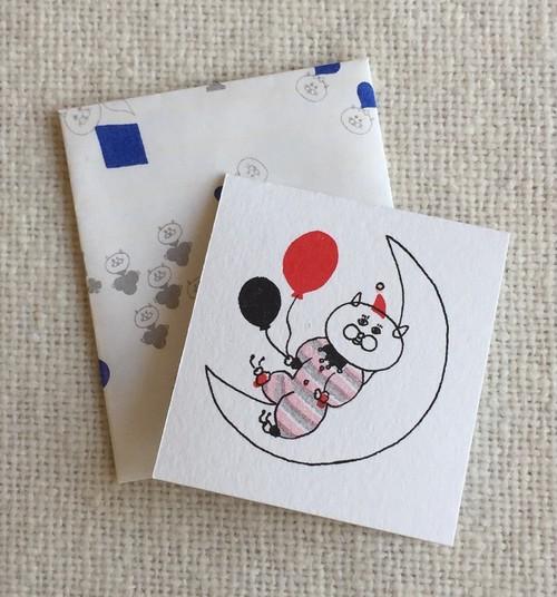 封筒付カード JOKER