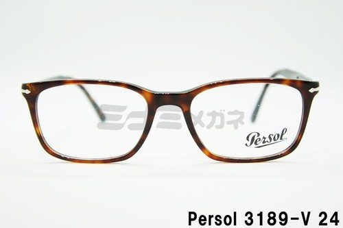 【正規取扱店】Persol(ペルソール) 3189-V 24