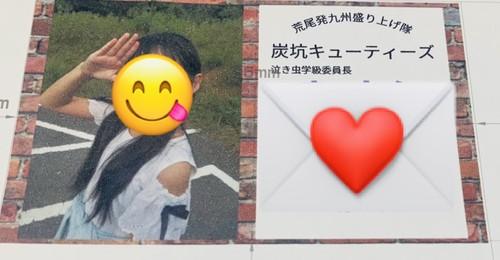 メンバーオフショット名刺【1月バージョン】