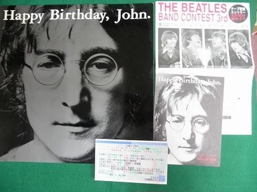Happy Birthday,John. 生誕50周年 ジョン・レノン展図録