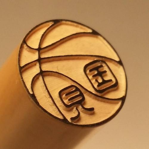 籠球印☆バスケットボールはんこ【球技シリーズ柘12㎜】  銀行口座登録可能です。