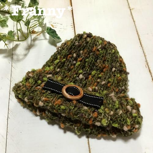ざっくりリブ編み&ベルト付ニット帽子(グリーン系)