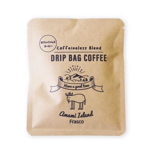 ドリップバッグコーヒー | Frascoオリジナルカフェインレスブレンド