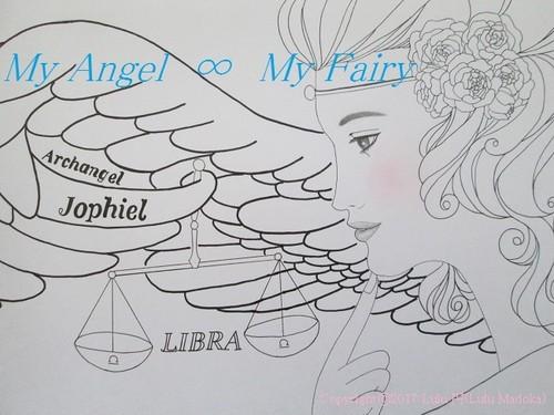 Archangel Jophiel / LIBRA