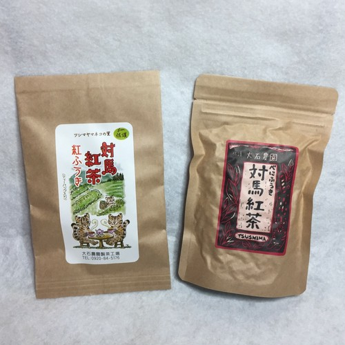 対馬紅茶セット