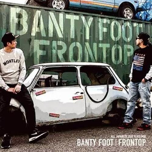 FRONTOP BANTY FOOT