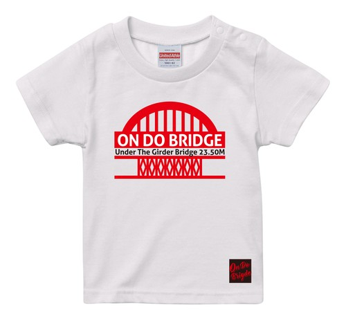 ON DO BRIDGE 鉄板 KIDS T-SHIRTS 子供ホワイト