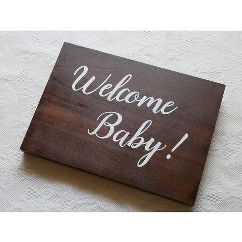 木製オリジナルボード ~Welcome Baby!~