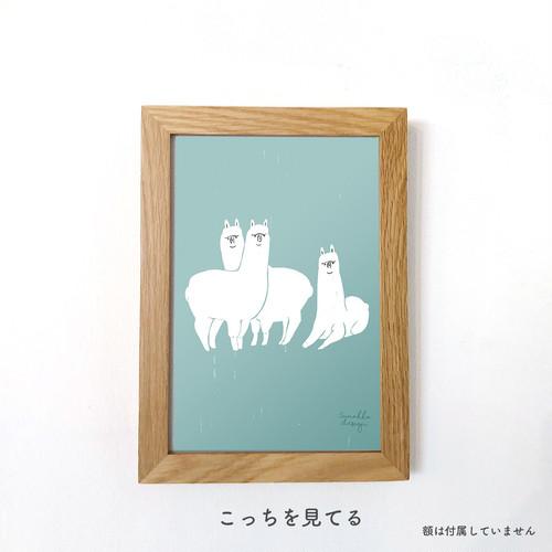 A5アートポスター [こっちを見てる]