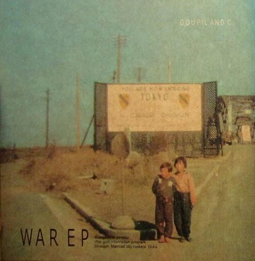 WAR EP / MGNC-015