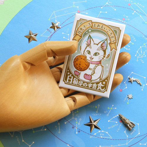 缶ミラー - 白猫印の宇宙食 月光味 - 金星灯百貨店
