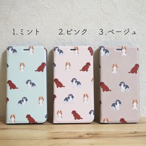 <受注製作>iPhone普通サイズ キャバリア イラスト 手帳型スマホケース