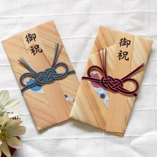 吉野杉で作った熨斗袋~お祝いも個性的に