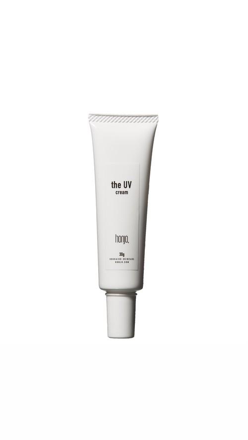 the UV cream