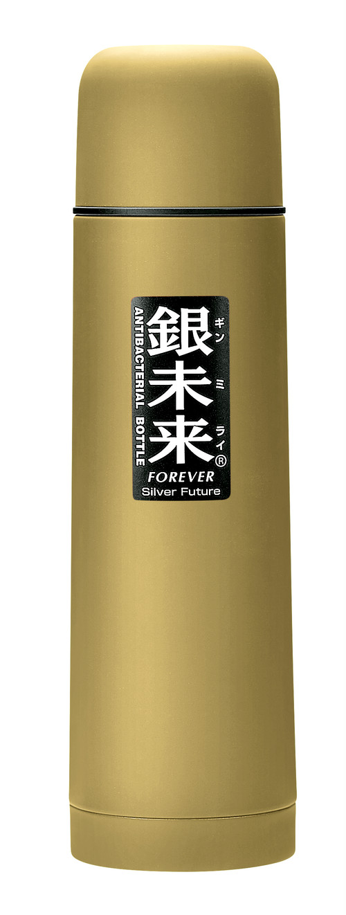 銀未来抗菌ステンレス真空ボトル ワンプッシュ GMPB-048GO
