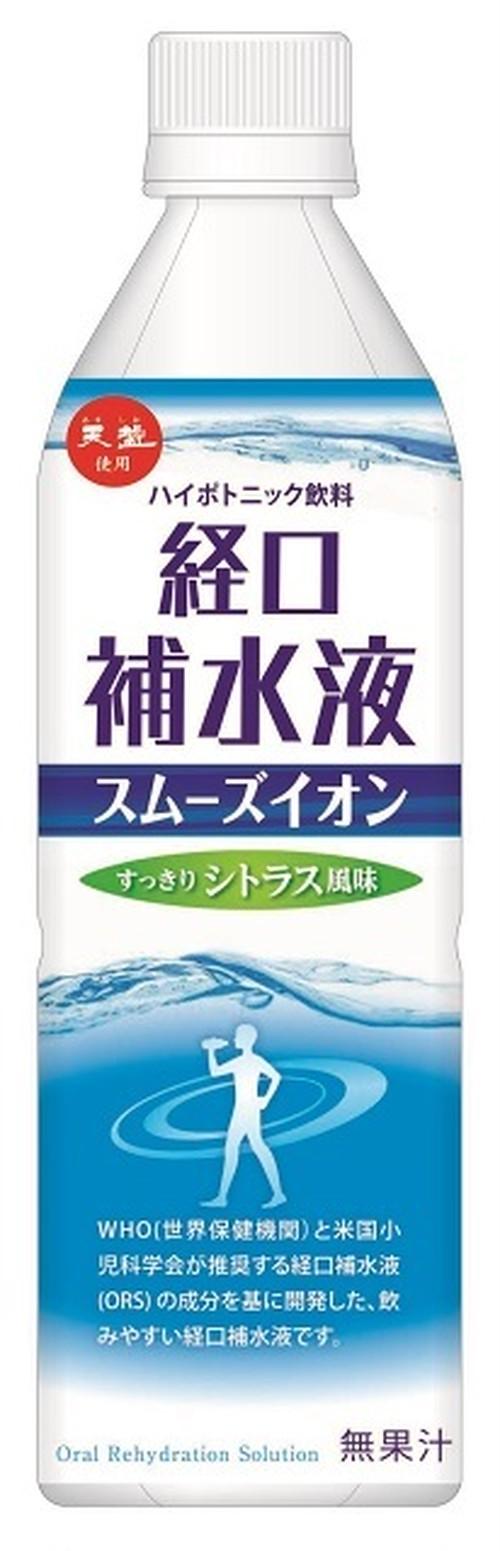 スムーズイオン経口補水液(1ケース)