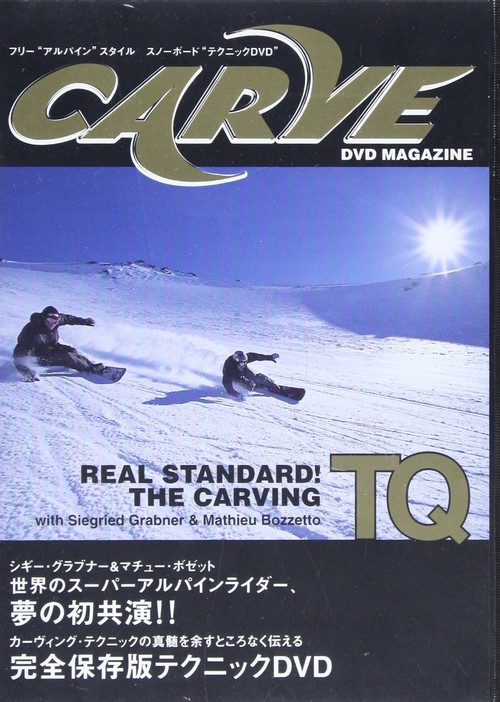 CARVE DVD MAGAINE 2006【スノーボードDVD】