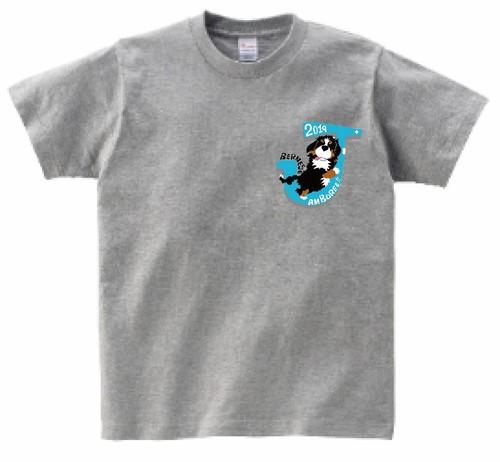 バーニーズジャンボリー2019ロゴTシャツ Bデザイン/杢グレー/全6色