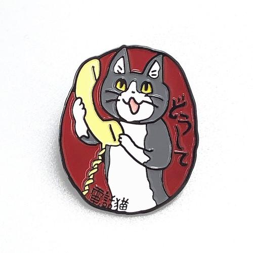 電話猫のピンバッジ